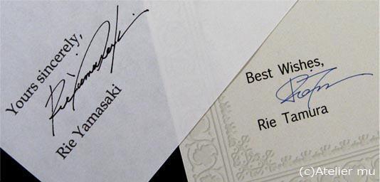 【サンプル1】↓ ビジネス用 筆記体をアレンジ・読めるデザイン. Rowan MacGillivray 30代・男性  (万年筆ヴィスコンティ・ヴァンゴッホ) このサインの書き方動画→